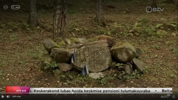 24.01.2020: ALUSTATI PETITSIOONI ERVU TULIMÄE KAITSEKS